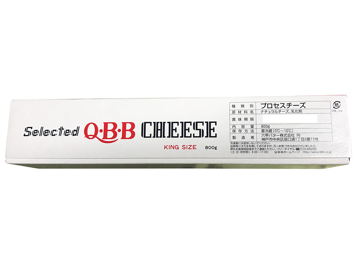 QBB プロセスチーズ 800g(KING SIZE)